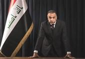 عراق|الکاظمی: مشورتها برای تشکیل دولت ادامه دارد