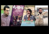 """سریالهای ماه رمضان را بشناسید/ از """"زیر خاکی"""" تا """"سرباز"""" + فیلم"""