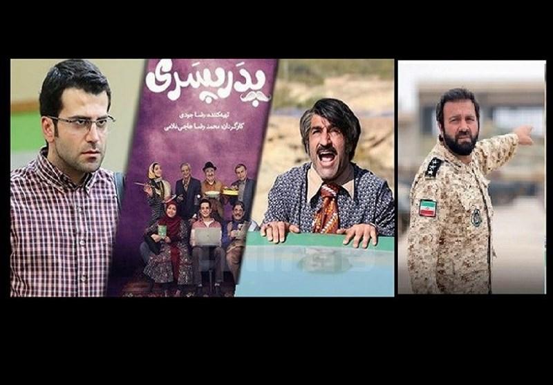 سریال های ماه رمضان امسال