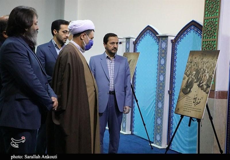 استان کرمان , هفته هنر انقلاب اسلامی , مرکز هنرهای تجسمی حوزه هنری ,