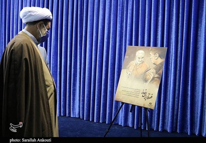 مجموعه خاطرات حاج قاسم سلیمانی در کرمان رونمایی شد+تصاویر