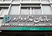 Contraband Medicine Seized in Iraq Not Iranian: IFDA