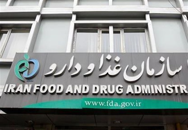 Contraband Medicine Seized in Iraq Not Iranian: IFDA
