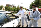 Nearly 700 Coronavirus Patients Hospitalized in Iran