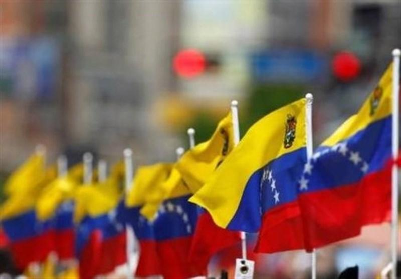 Venezuelan Parliament Demands Expulsion of EU Envoy