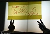 """طرح """"جلوهها"""" در دانشگاههای استان چهارمحال و بختیاری در راستای مبارزه با کرونا اجرا میشود"""