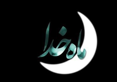 جزئیات جدیدی از رمضانیهای تلویزیون/ آیا شورای معارف سیما بر برنامهسازی و سریالسازیها نظارت دارد؟