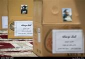قزوین  بیش از 12 هزار بستۀ معیشتی بین نیازمندان شهرستان البرز توزیع میشود