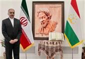 بازگشت 110 شهروند ایرانی از تاجیکستان به کشور