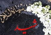 شهدای رمضان دیواندره| شهادت مظلومانه نیروهای سپاه اوج شقاوت انسان نماهای وحشی صفت را نشان داد