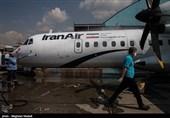 نقص فنی هواپیمای برجامی ایرانایر/ فرود اضطراری هواپیمای هما در مهرآباد