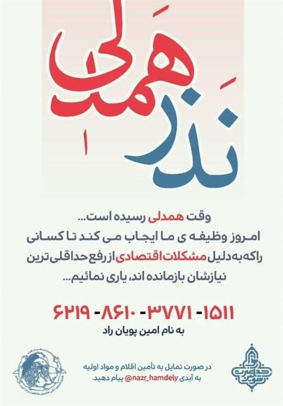بسیج دانشجویی , تشکلهای دانشجویی , اتحادیه جامعه اسلامی دانشجویان ,
