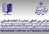 بیانیه دبیرخانه دائمی کنفرانس حمایت از انتفاضه: وضعیت 5 هزار اسیر فلسطینی در زندانهای صهیونیستها وخیم است
