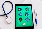 مشارکت 60 درصد پزشکان گلستانی در طرح نسخهنویسی الکترونیک/ دفترچههای بیمه سلامت از اردیبهشت 1400 حذف میشود
