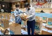 دانشگاهیان دانشگاه تربیت مدرس به بیش از 40 خانوار نیازمند، بسته غذایی اهدا میکنند