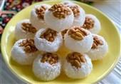 Basslogh: A Popular Persian Delight