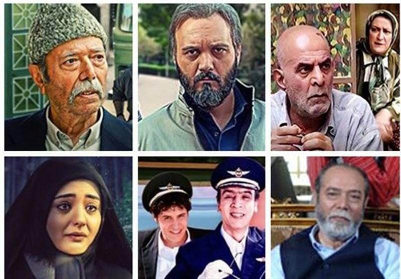 سریال , صدا و سیما , ماه رمضان , تلویزیون , شبکه نمایش خانگی ,