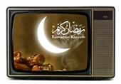 برنامههای سحر و افطار شبکههای استانی صداوسیما با رنگ و بویی متفاوت