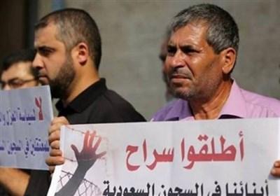 عربستان|مخالفت با میانجیگری برای آزادی فلسطینیان؛ وضعیت جسمی بازداشتشدگان بسیار وخیم است