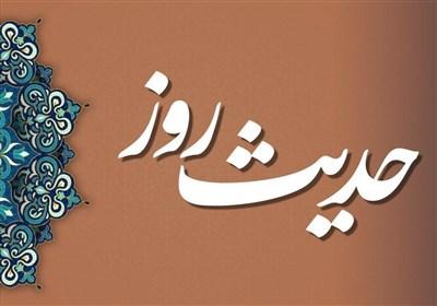 منزلت روزهداران از منظر پیامبر اسلام (ص)