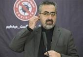 Iran Reports 2,886 New Coronavirus Cases