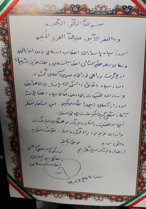 یادداشت سردار سلامی پس از پرتاب ماهواره نور: متوقف نشوید به پیش بروید
