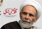 پخش سخنرانیهای شنیده نشدۀحاجآقا مجتبی تهرانی در ماه رمضان