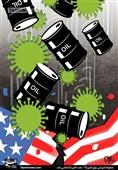 افزایش ورشکستگی در میان شرکت های نفتی آمریکا با نفت 40 دلاری