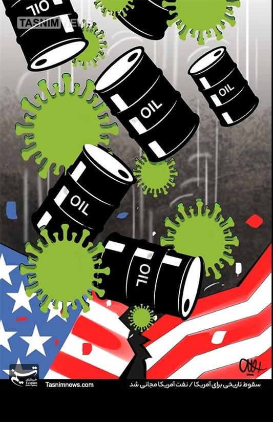 ورشکستگی 50 شرکت نفت و گاز در آمریکا از زمان سقوط قیمت نفت