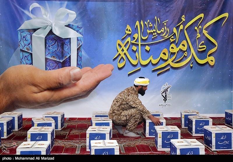 رزمایش مواسات و کمک مومنانه لشگر 84 خرمآباد در ماه رمضان آغاز میشود