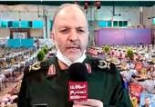 رزمایش سلامت قرارگاه شهید سلیمانی سپاه اصفهان آغاز شد