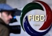 فدراسیون فوتبال ایتالیا: مجازات تیمهای شرکت کننده در سوپرلیگ اروپا در فصل جاری اعمال نمیشود