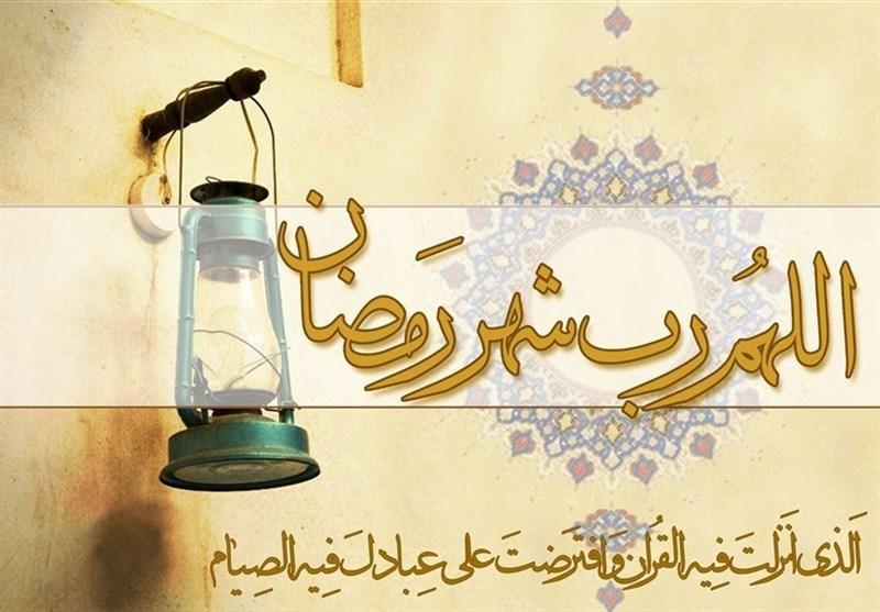 گزارش| چرا ماه مبارک رمضان ماه تولد دوباره انسان است؟ + فیلم