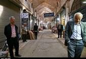 لزوم توجه بیشتر به بازارهای سنتی قزوین؛ این بازارها دچار عقب ماندگی در عرصه ساماندهی شدهاند
