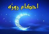 احکام ماه رمضان |حکم استفاده از نخ دندان، مسواک و بلعیدن خون لثه