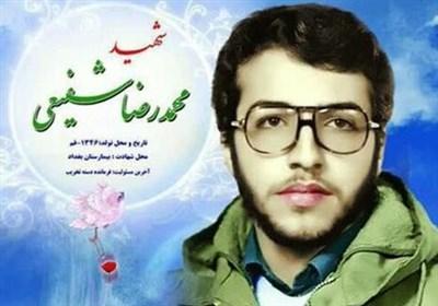 سرانجام اسیری که صدام هم نتوانست تغییرش دهد/ سیره شهید محمدرضا شفیعی چگونه بود؟