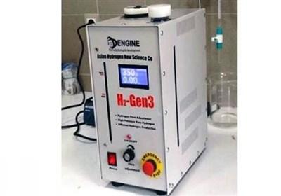 ایران موفق به بومیسازی فناوری ژنراتور هیدروژن شد