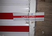 یکی از تالارهای پذیرایی اردبیل به دلیل برگزاری مراسم و تهدید علیه بهداشت عمومی پلمب شد