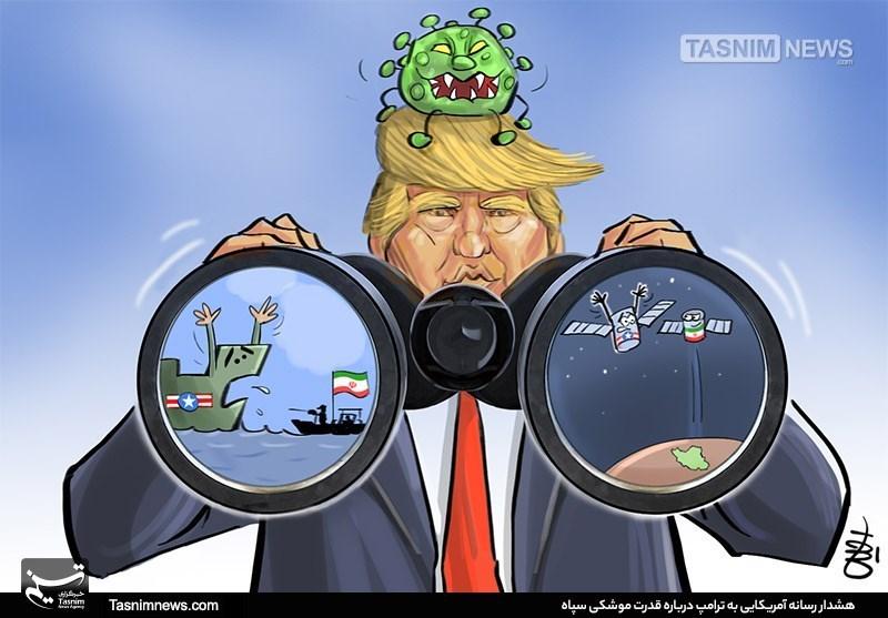 کاریکاتور/ چشمانداز سیاه برای تروریستهای آمریکایی/ هشدار به ترامپ درباره قدرت موشکیسپاه
