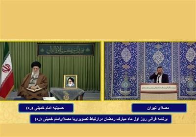 چرا جلسات قرآن برای رهبر معظم انقلاب اهمیت دارد؟