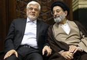 استعفای موسوی لاری از شورای سیاست گذاری اصلاح طلبان/ استقبال کارگزاران از کناره گیری عارف