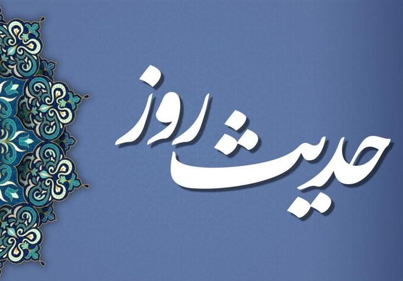 حدیث امام صادق (ع) درباره آمرزش الهى در ماه رمضان