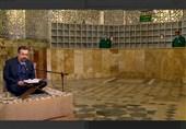 مناجاتخوانی محمود کریمی در کفشداری حرم امام رضا(ع)