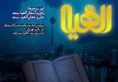 توضیحات حجتالاسلام قرائتی درباره نامهاش به رهبر انقلاب/ محور منبرها به جای قرآن، خواب و تحلیل است