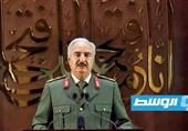 وزارت خارجه لیبی: حفتر جایی در آینده سیاسی لیبی ندارد