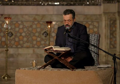 مناجاتخوانی محمود کریمی بهصورت ضبطی پخش شد