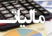 نظام مالیاتی هوشمندسازی میشود / انعقاد تفاهمنامه با سازمان برنامه و بودجه برای تحقق درآمدهای مالیاتی