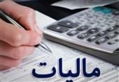 90 درصد از جرائم مالیاتی تولیدکنندگان در صورت پرداخت بدهی بخشیده میشود