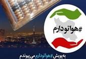 اجارهنامه واحدهای صنفی استان قزوین با نرخ سال قبل 3ماه تمدید میشود