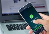 عربستان در جستجوی جایگزینی برای پیام رسان واتساپ